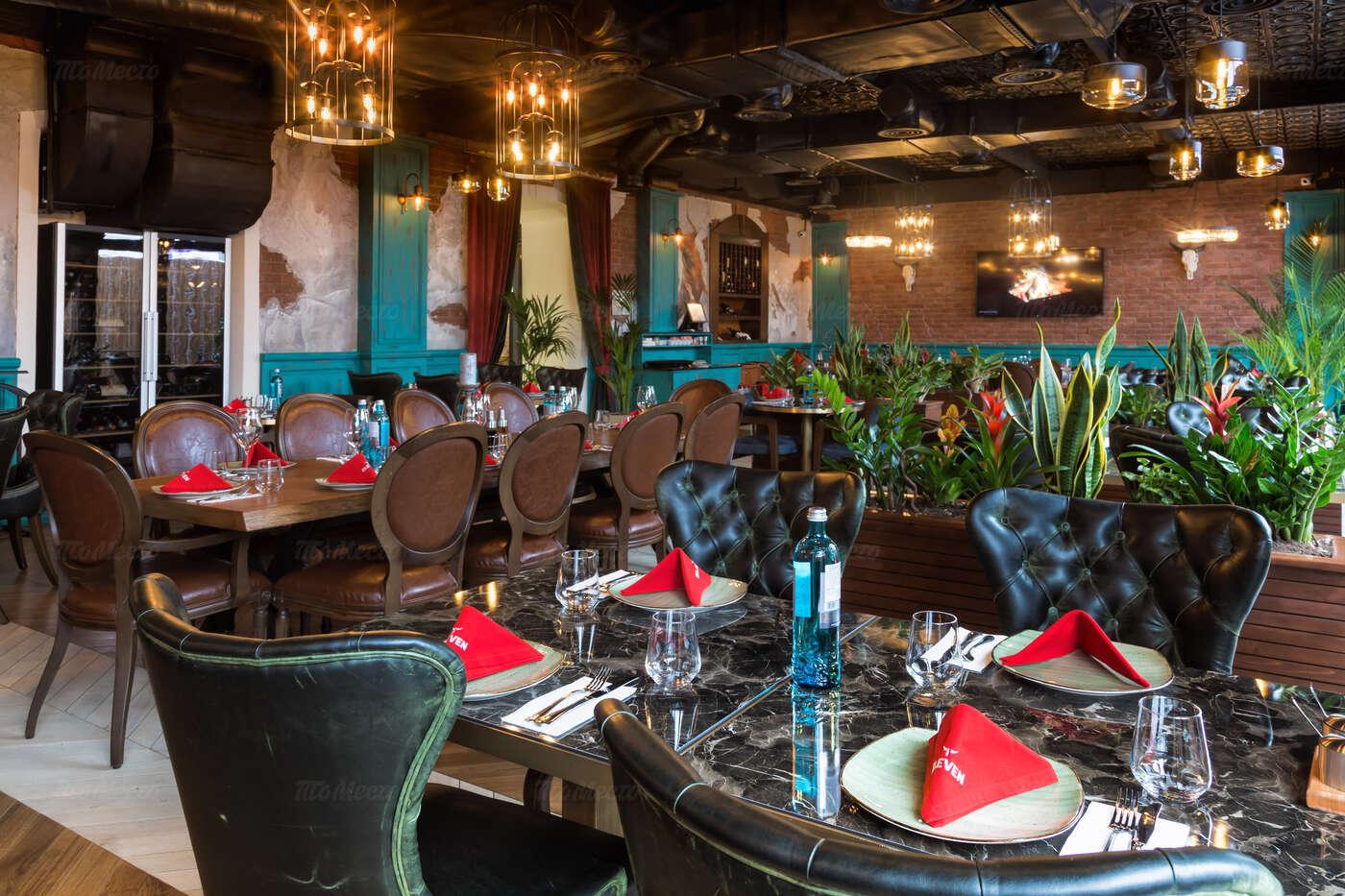 Ресторан Eleven Meathouse на Грузинском Валу фото 9
