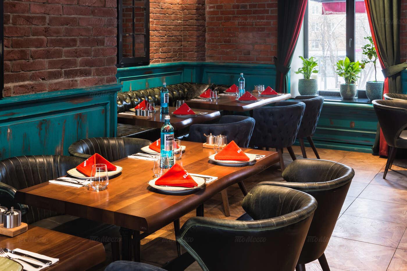 Ресторан Eleven Meathouse на Грузинском Валу фото 25