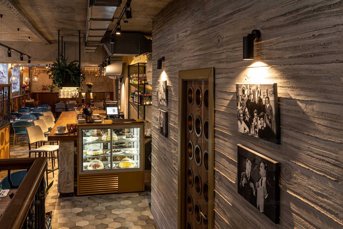 Ресторан IL LETTERATO (Литератор) На Большой Дмитровке фото 6