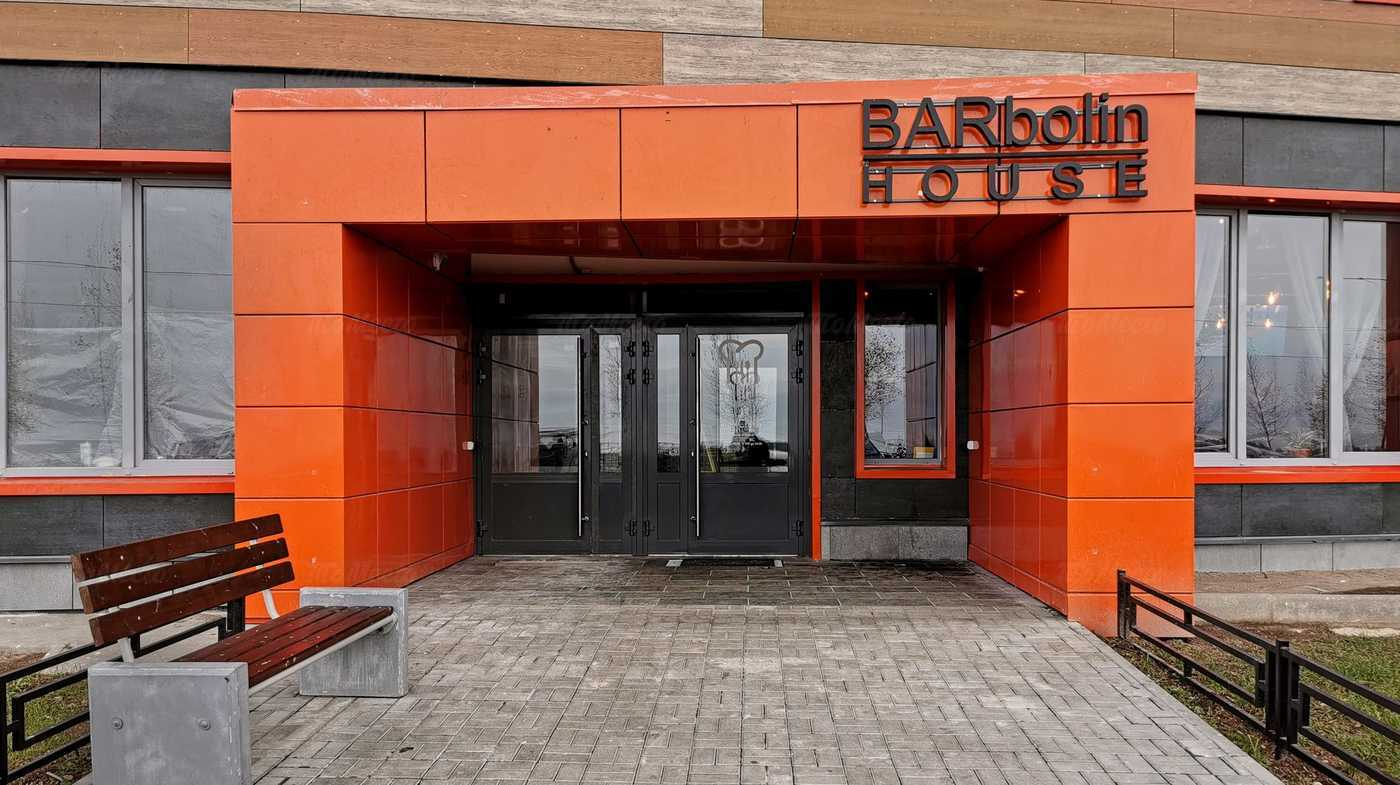 Банкеты ресторана Barbolin House (Барболин Хаус) на Балтийском бульваре фото 14