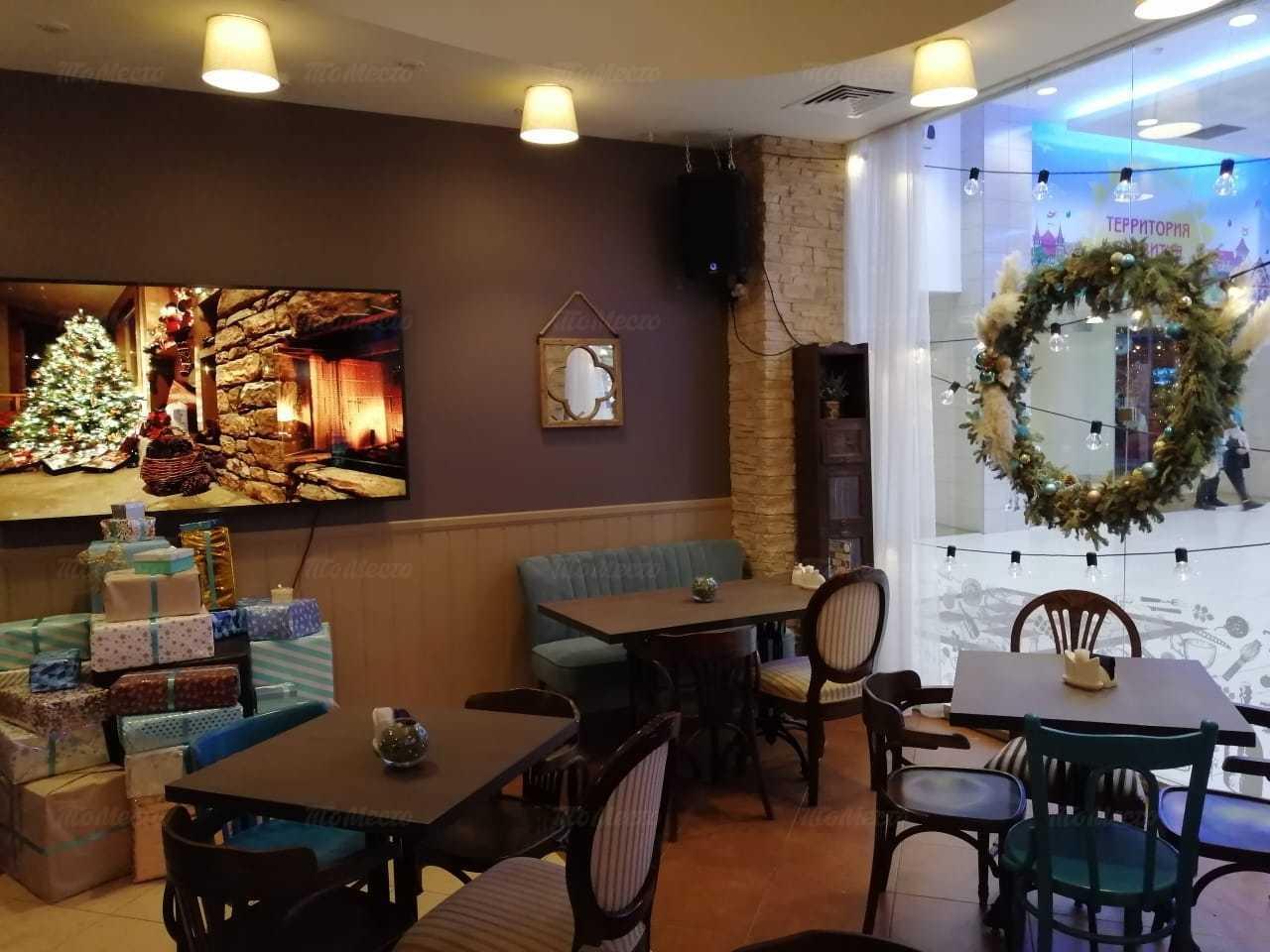 Ресторан Art is art на проспекте Энгельса фото 3
