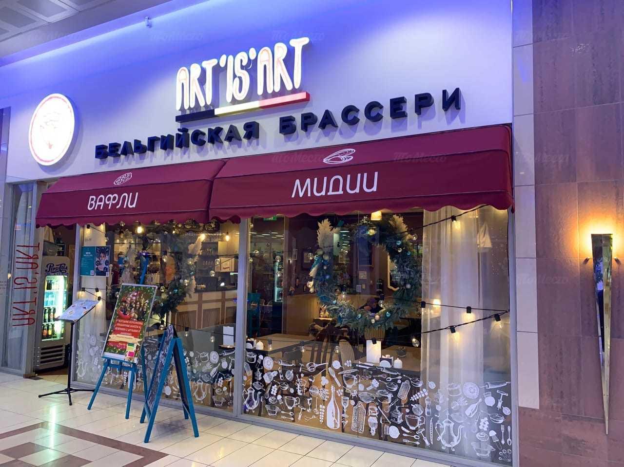 Ресторан Art is art на проспекте Энгельса фото 4