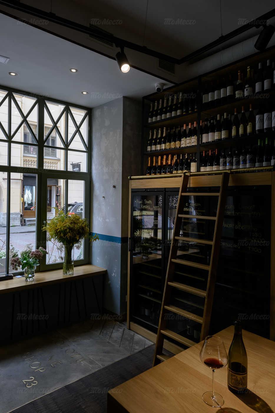Ресторан Zazazu (Зазазу) на Рубинштейна фото 8