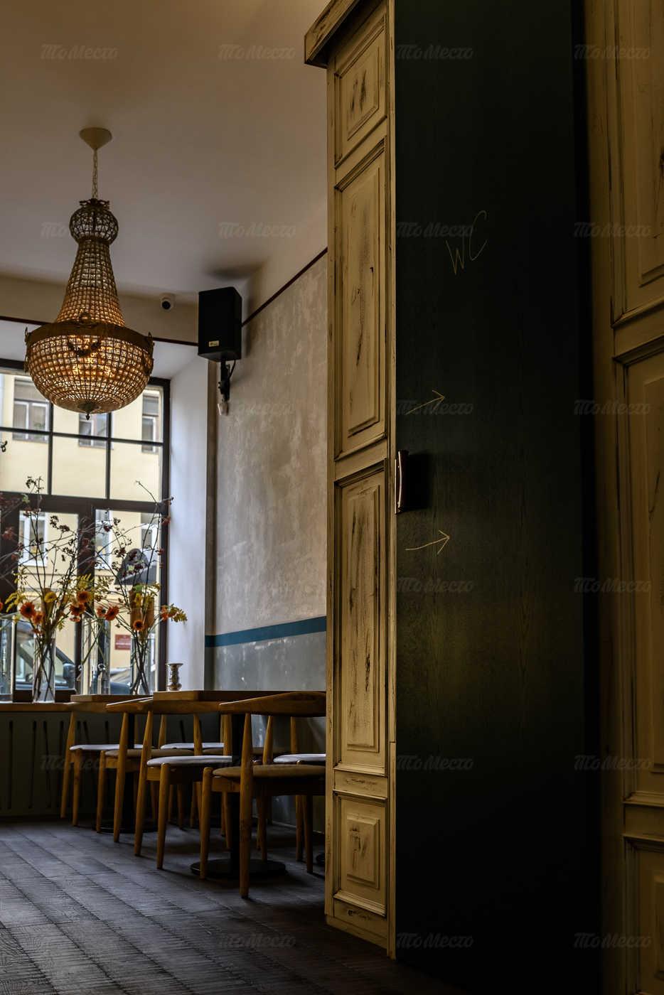 Ресторан Zazazu (Зазазу) на Рубинштейна фото 5
