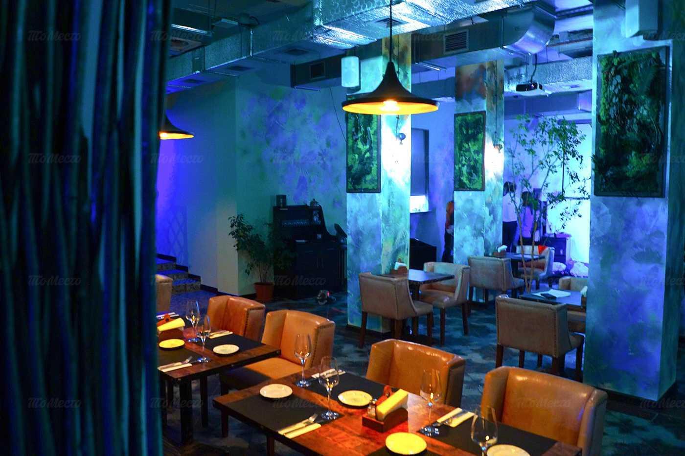 Ресторан Полянка (Polyanka) на Большой Полянке