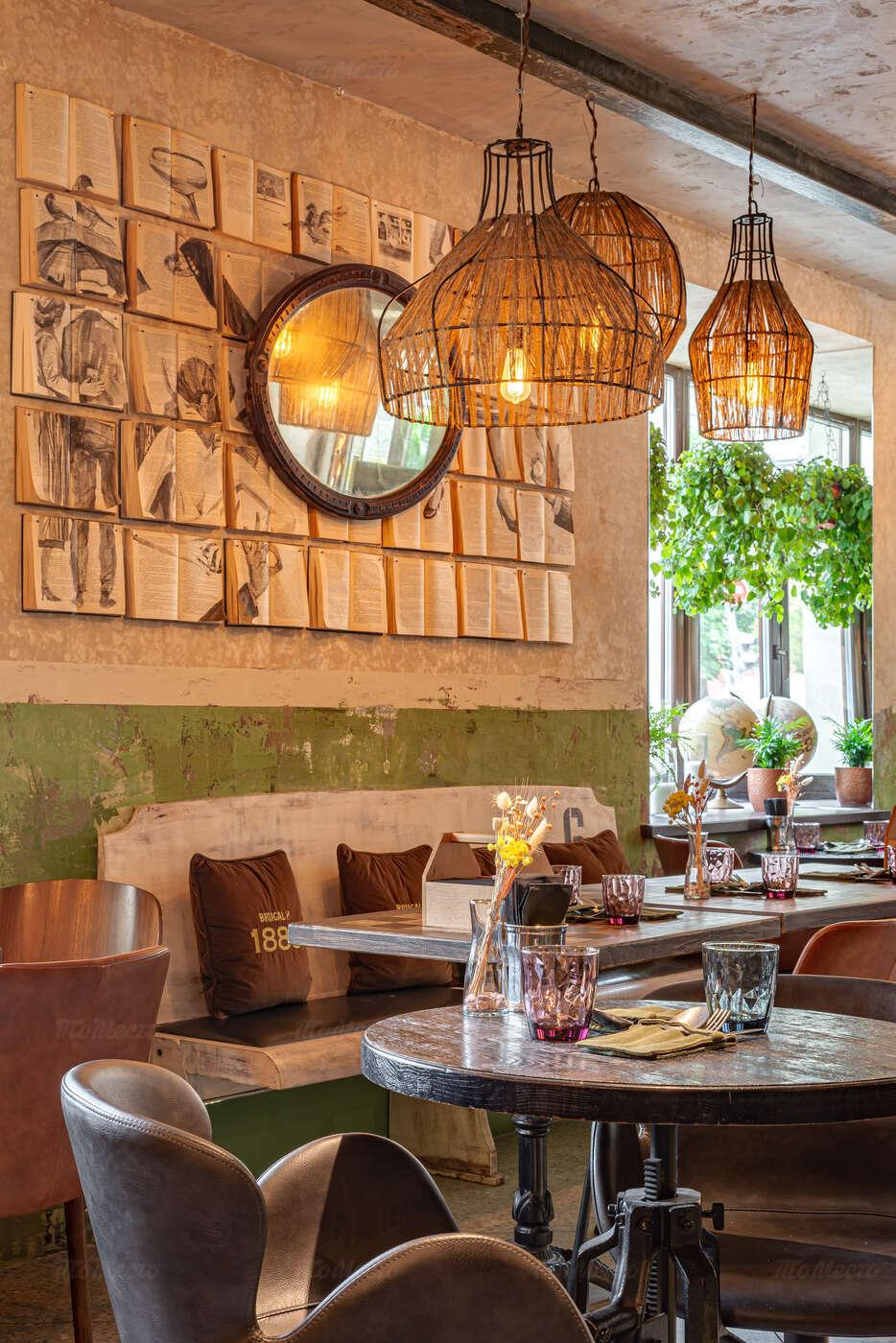 Ресторан Masters & Margaritas на 1-ой Тверской-Ямской улице фото 19