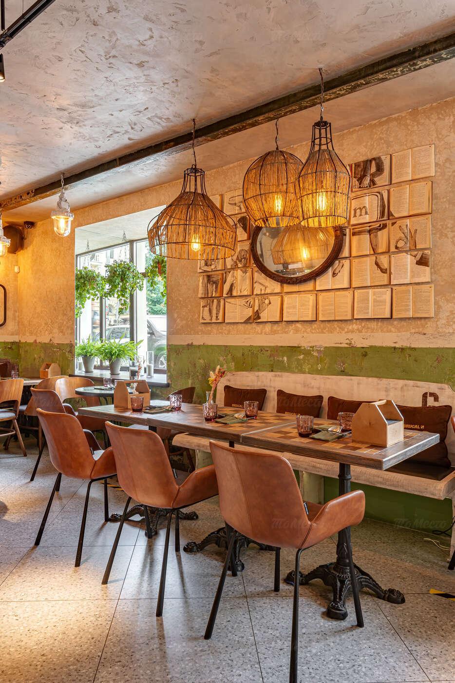 Ресторан Masters & Margaritas на 1-ой Тверской-Ямской улице фото 6