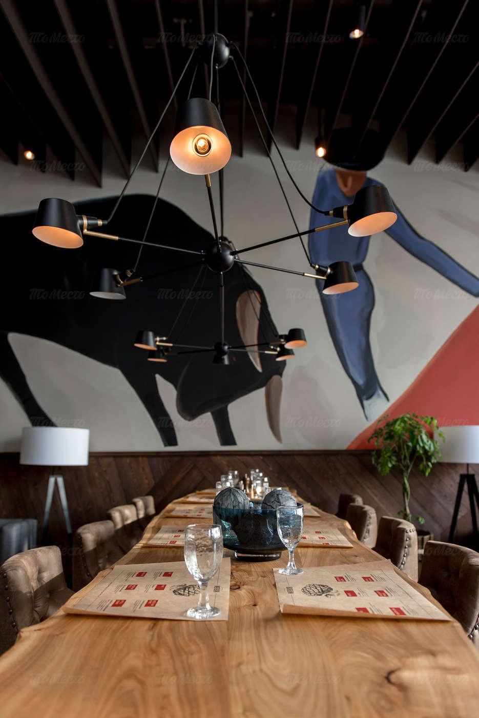 Ресторан Матадор (Matador) на Красноармейской фото 6