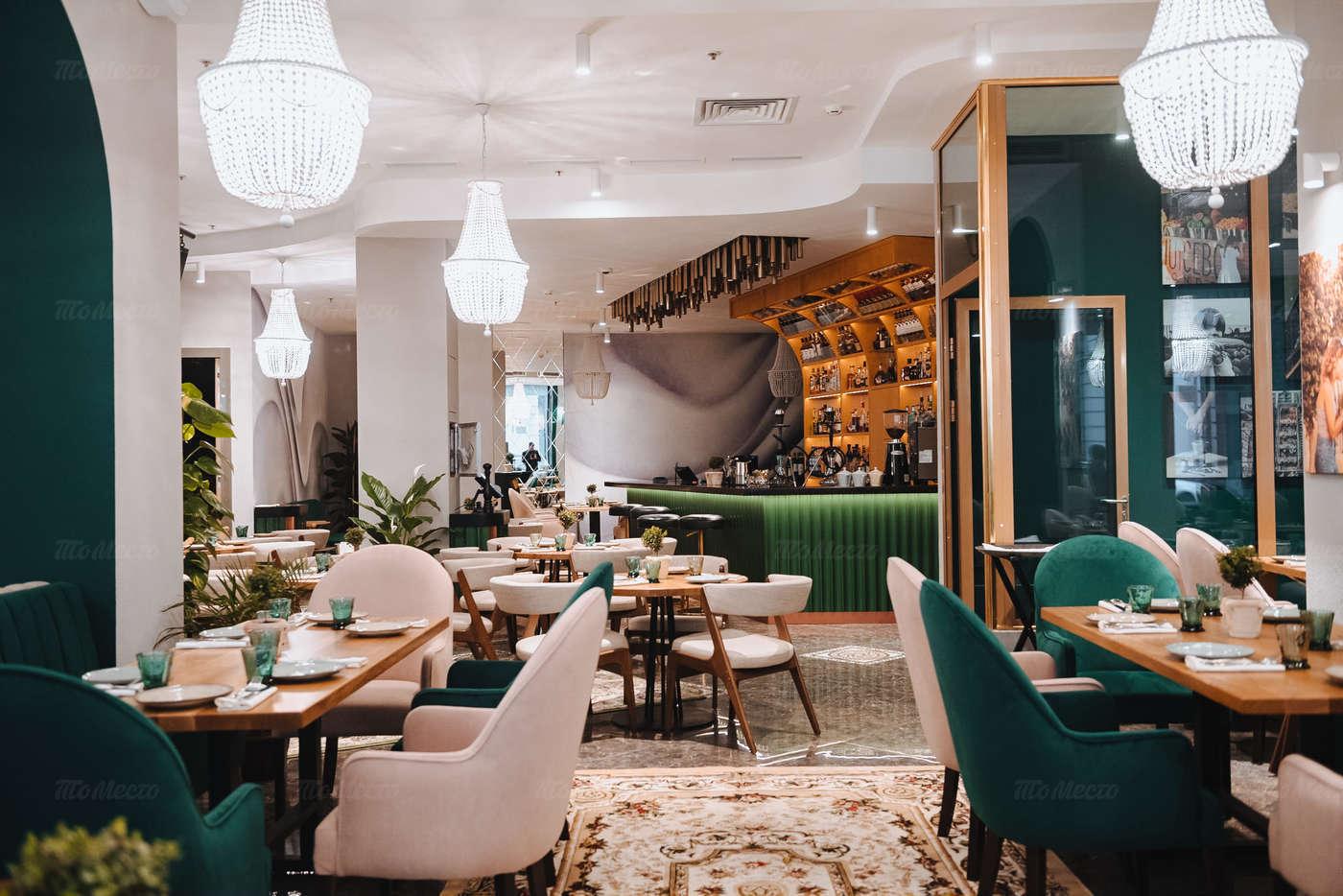 Ресторан Taste на Ильинке