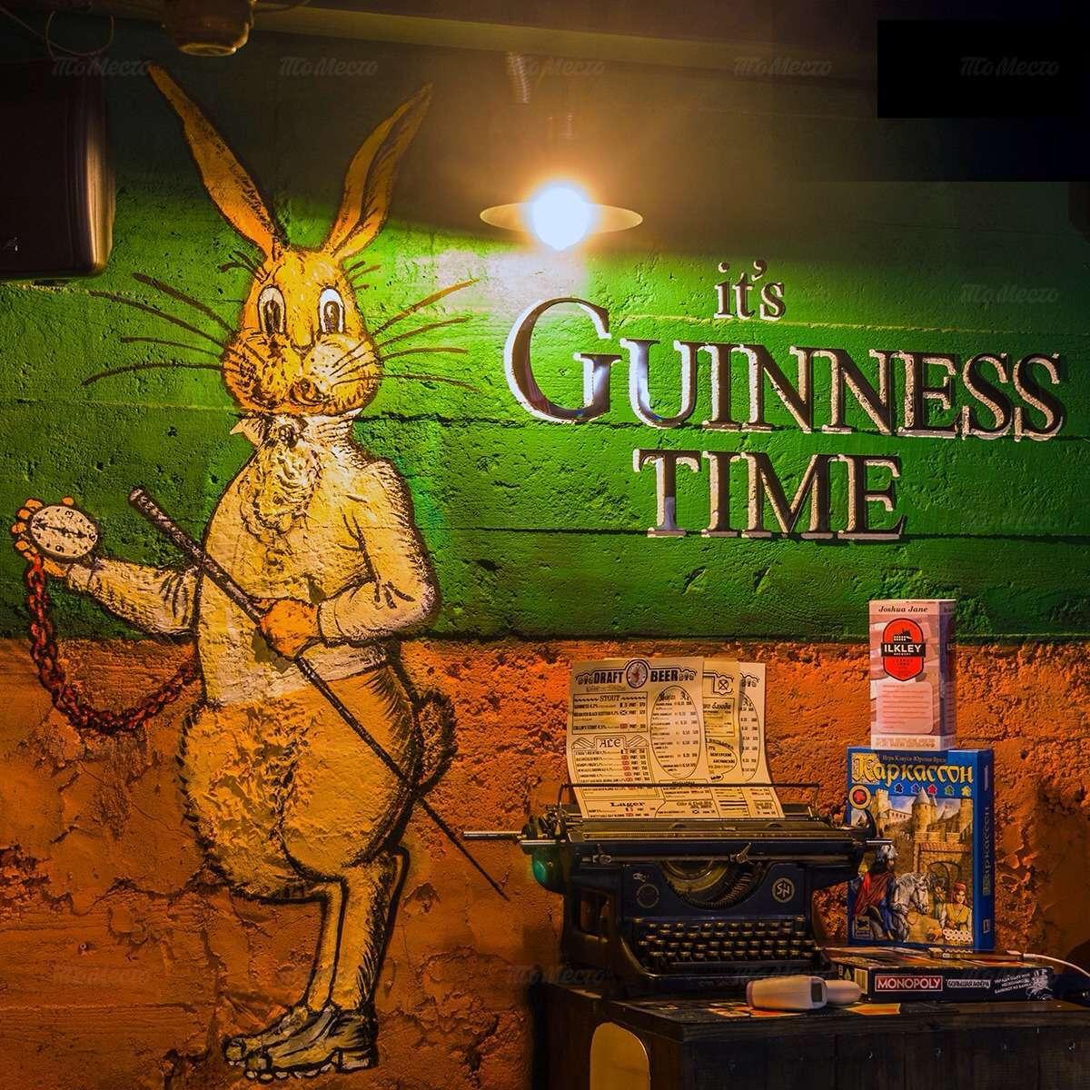 Паб Daft Rabbit в Большом Спасоглинищевском переулке фото 11