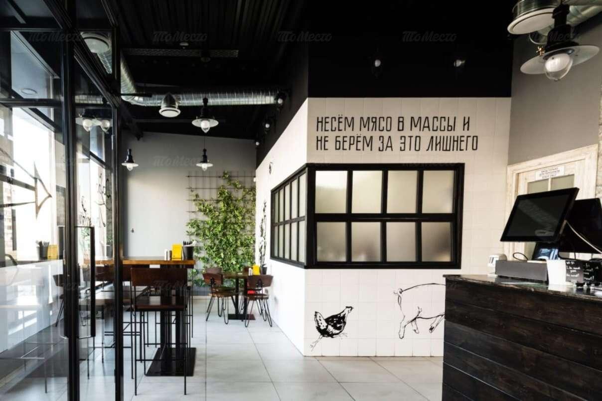 Ресторан Я в Мясо на улице Ярослава Гашека фото 3