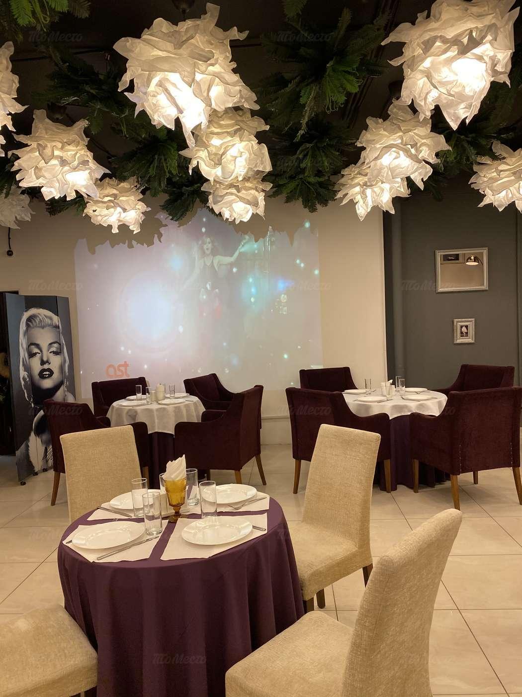 Ресторан Lavande на Ватутина фото 6