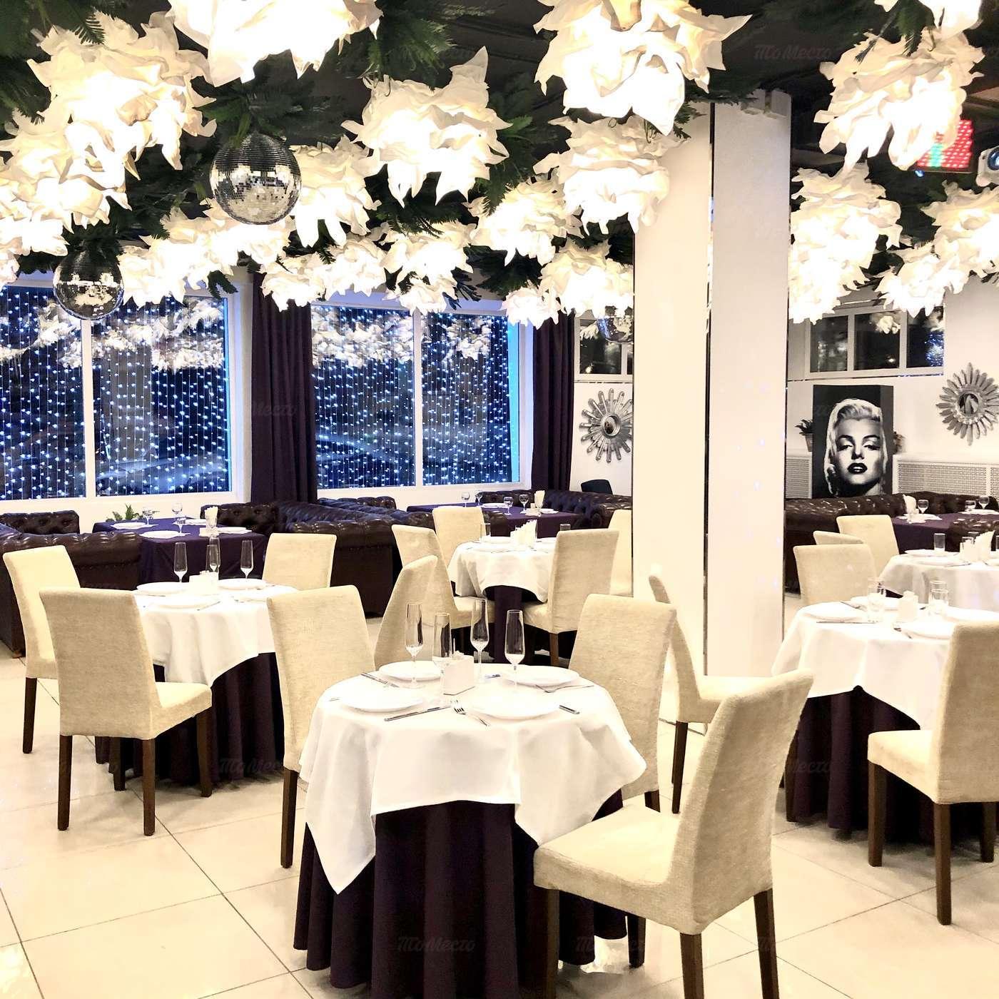 Ресторан Lavande на Ватутина фото 3