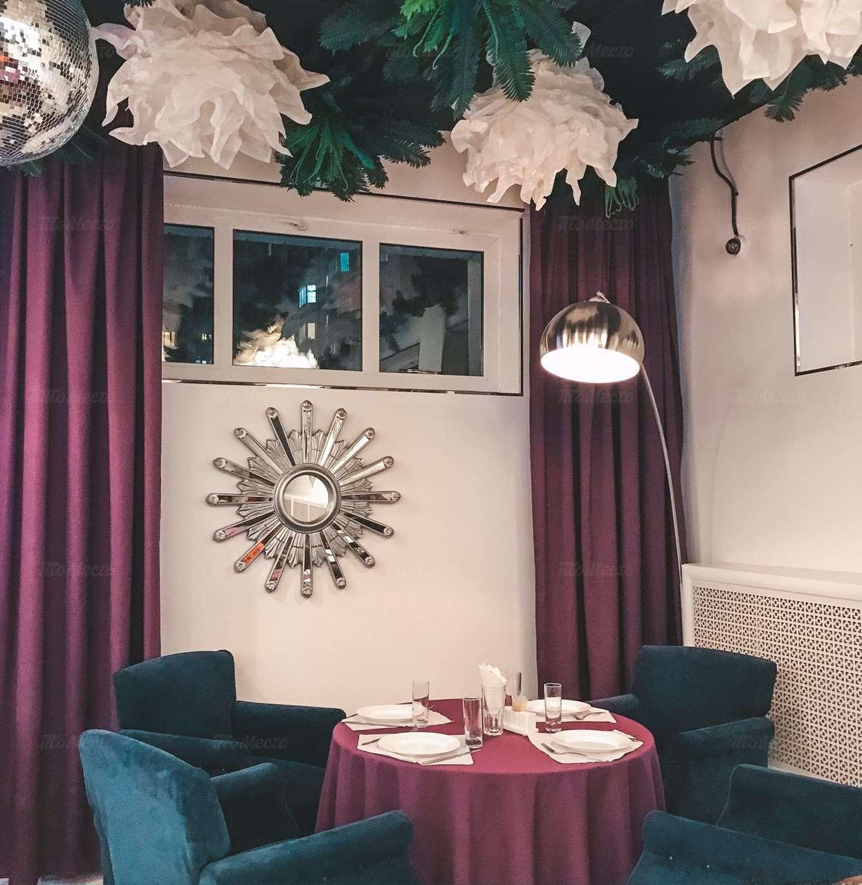 Ресторан Lavande на Ватутина фото 5