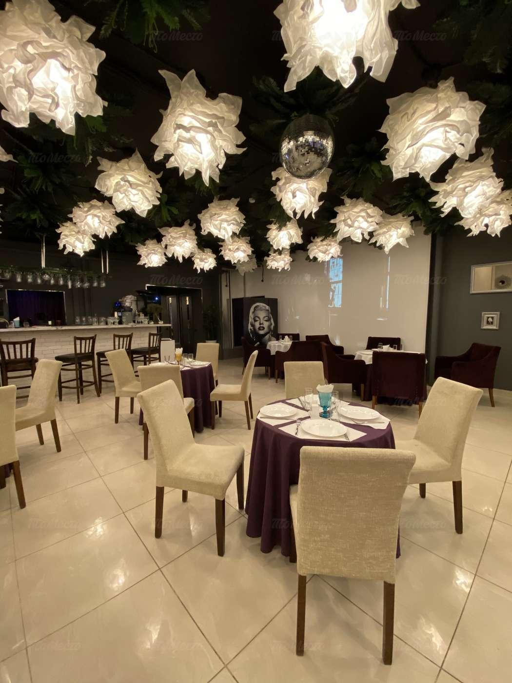 Ресторан Lavande на Ватутина фото 9