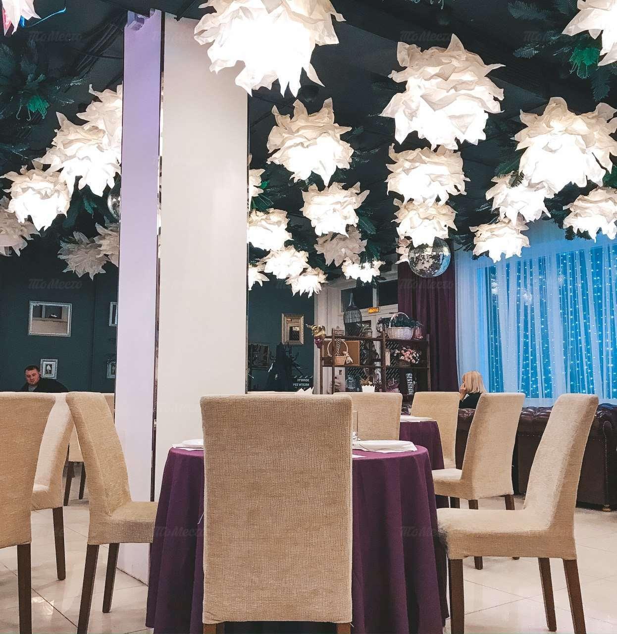 Ресторан Lavande на Ватутина фото 4
