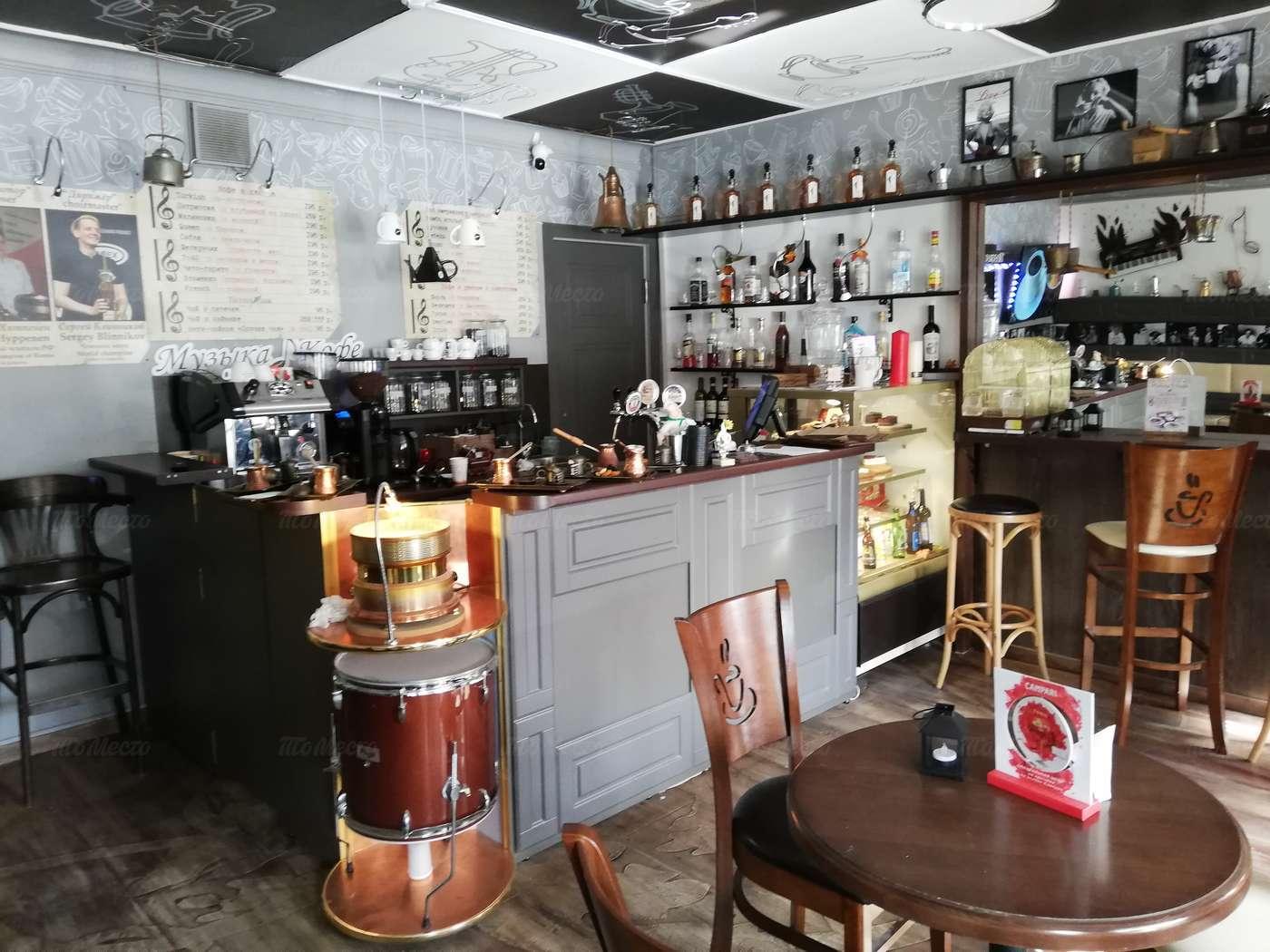 Кафе Музыка кофе на набережной реки Фонтанки фото 6