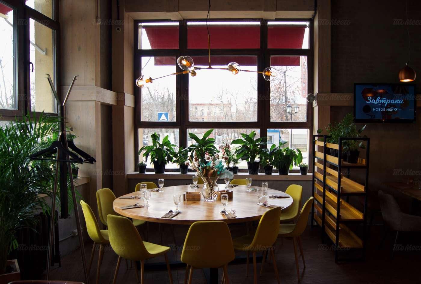 Ресторан Kvartal Daily Bistro. Москва ул. Маршала Рыбалко, д. 2/8