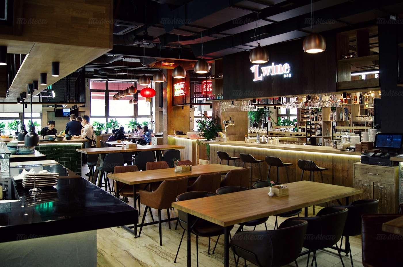 Ресторан Kvartal Daily Bistro (Квартал) на улице Маршала Рыбалко фото 4