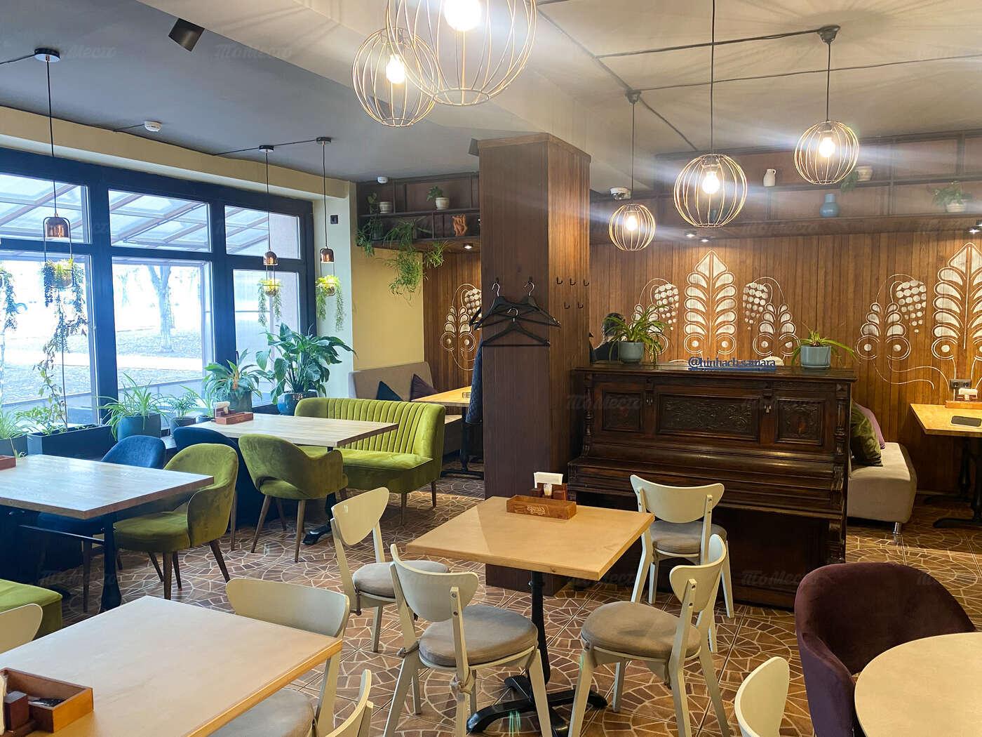 Кафе Хинкали & Хачапури на Ленина