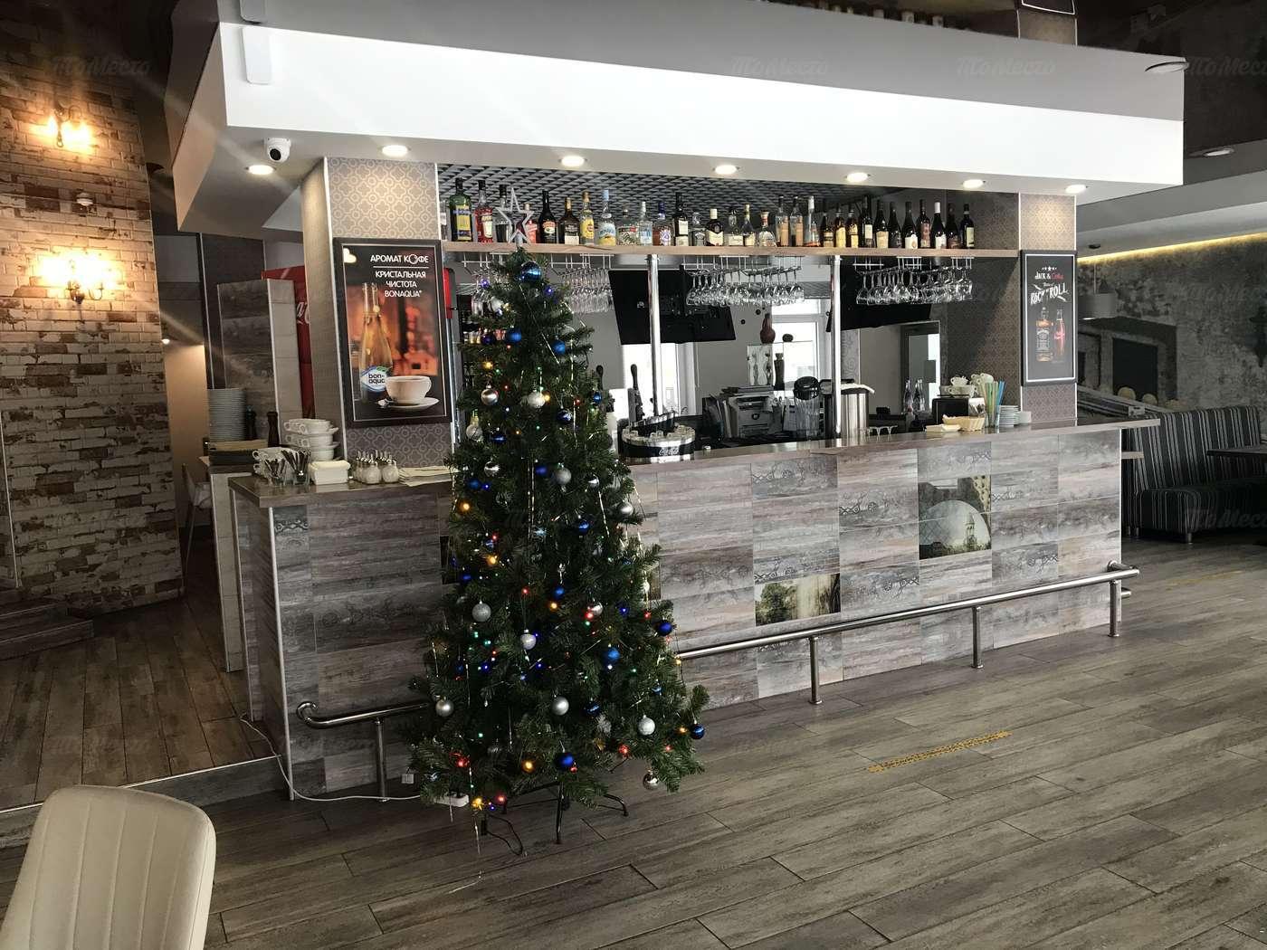 Кафе Хинкали & Хачапури на Димитрова фото 4