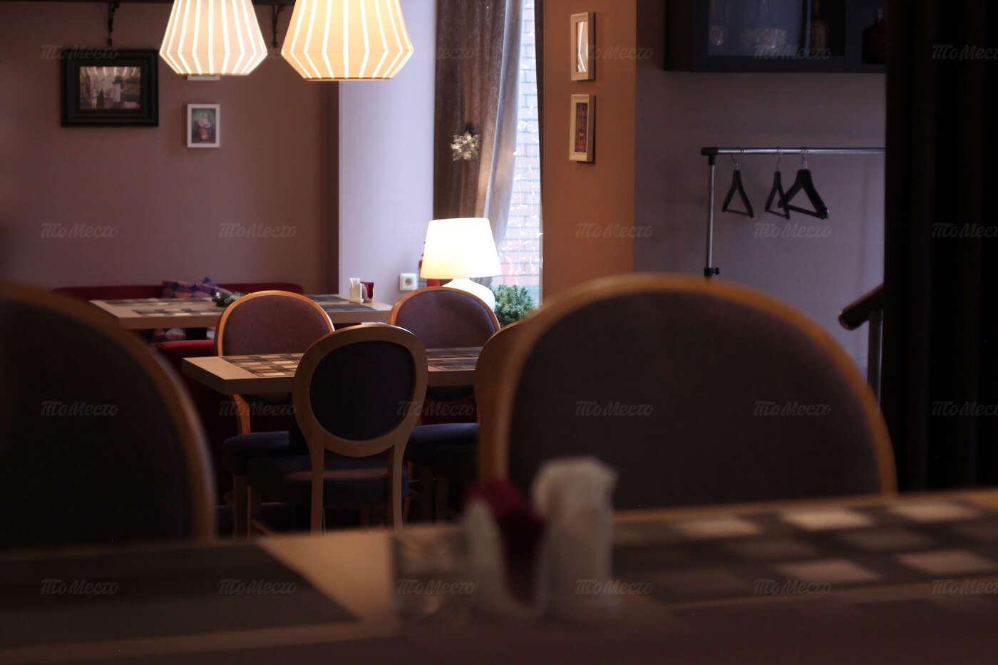 Кафе Хинкальная на проспекте Космонавтов фото 5