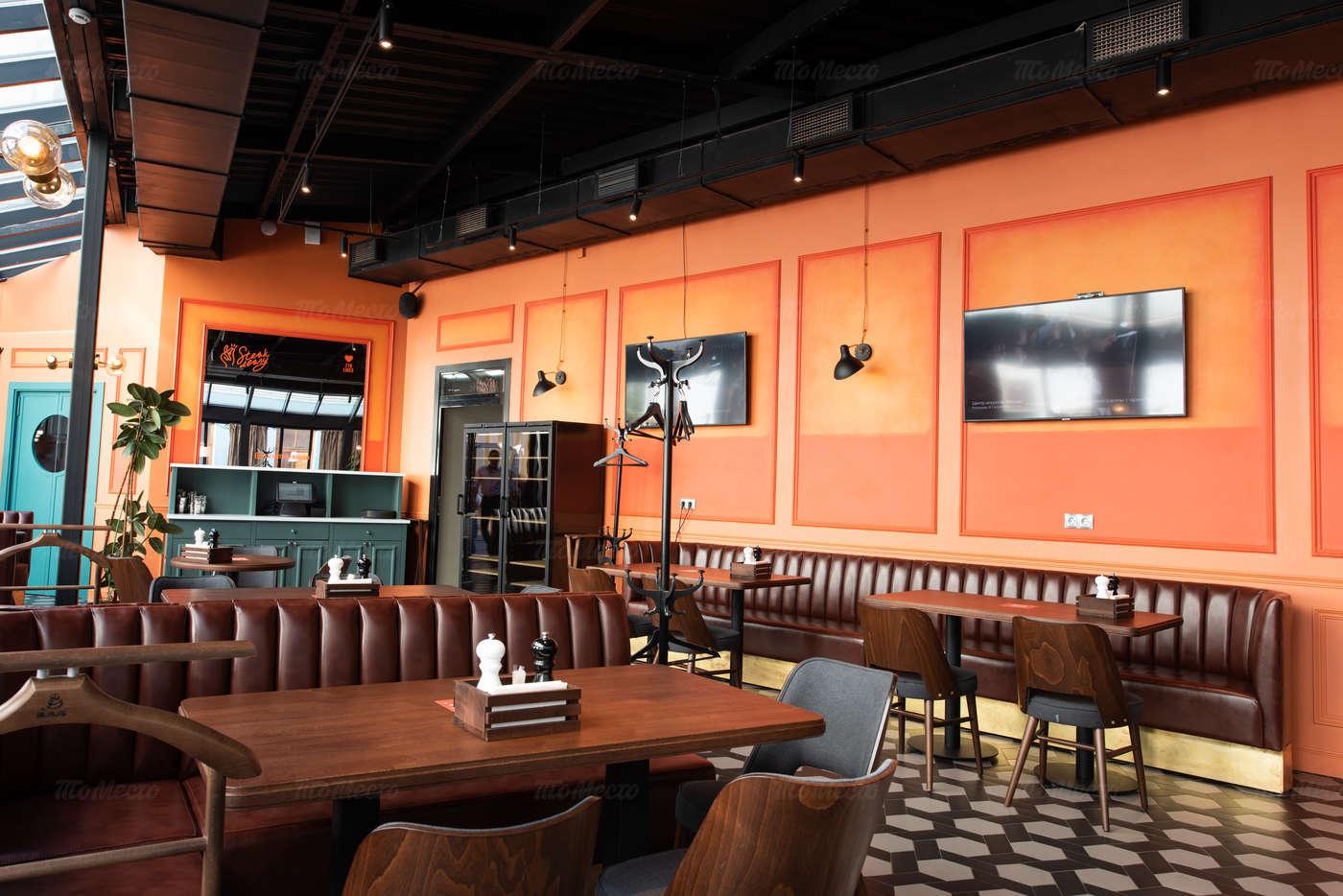 Ресторан Steak It Easy на Мясницкой фото 10