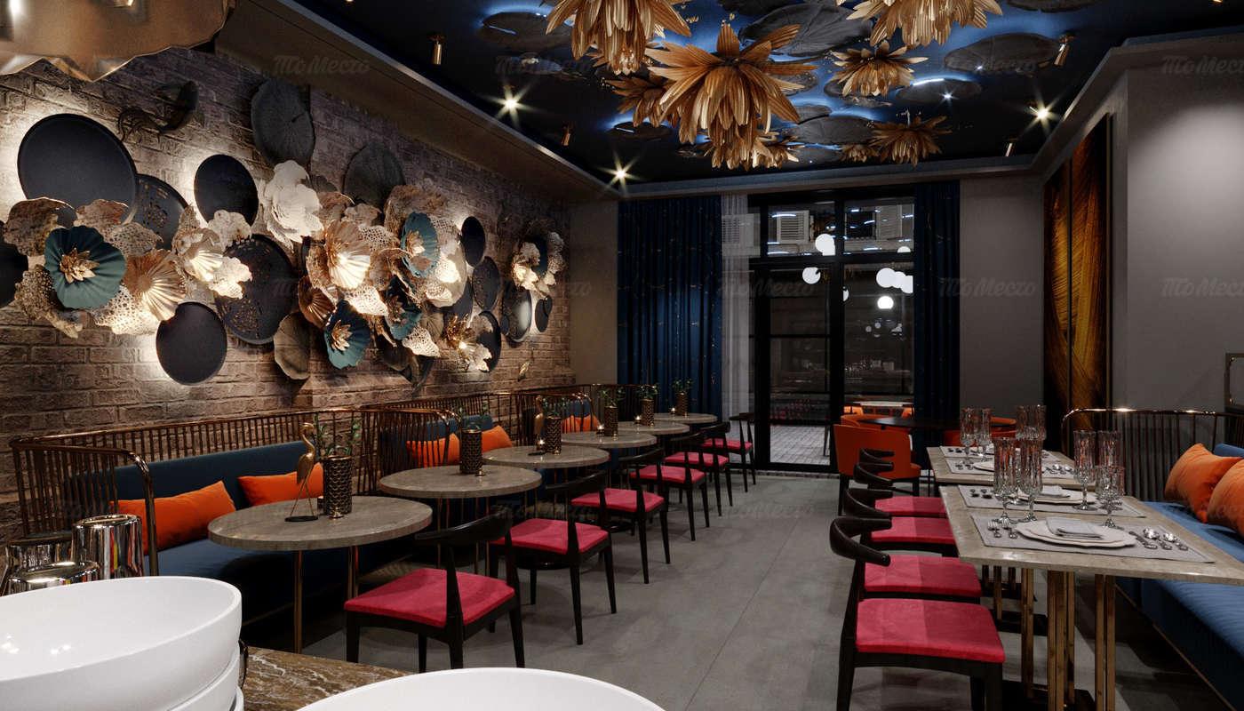 Asiatique Kitchen x Bar