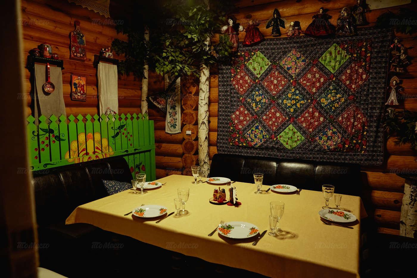 Ресторан Дом русской кухни на Северной