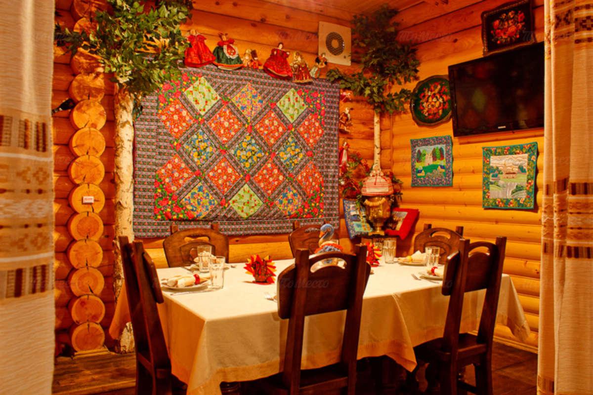 Ресторан Дом русской кухни на Северной фото 5