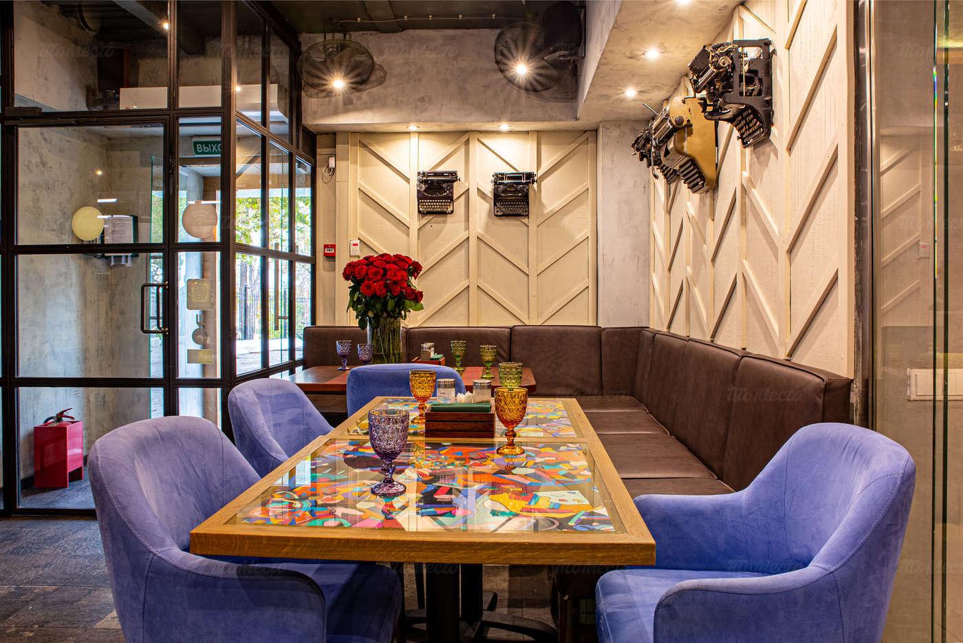 Ресторан IL LETTERATO (Литератор) в Петроверигском переулке фото 16