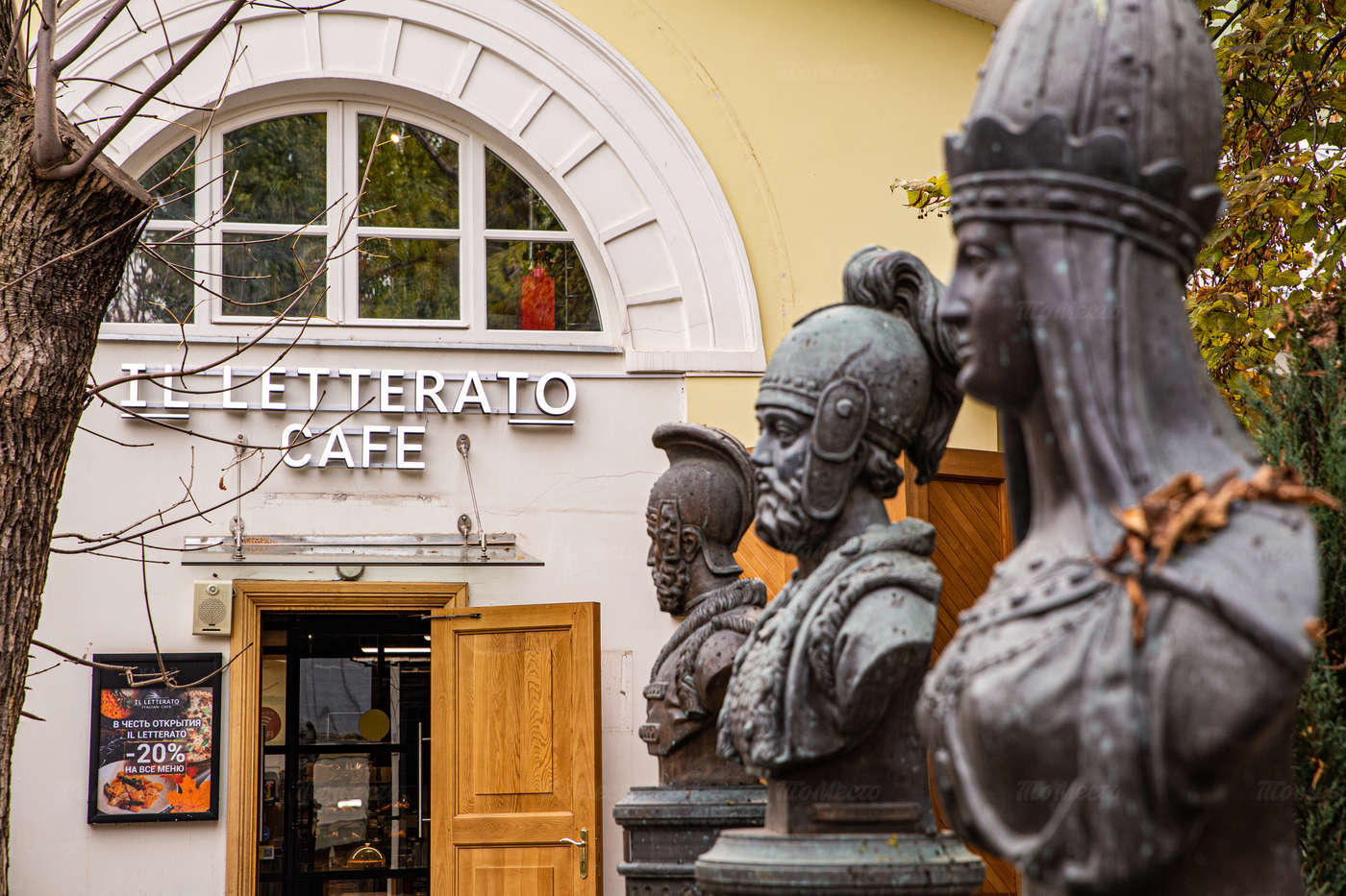 Ресторан IL LETTERATO (Литератор) в Петроверигском переулке фото 39