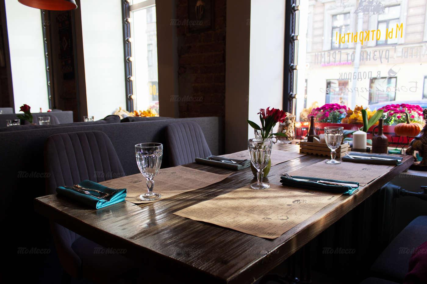 Кафе Греми на Гороховой фото 3