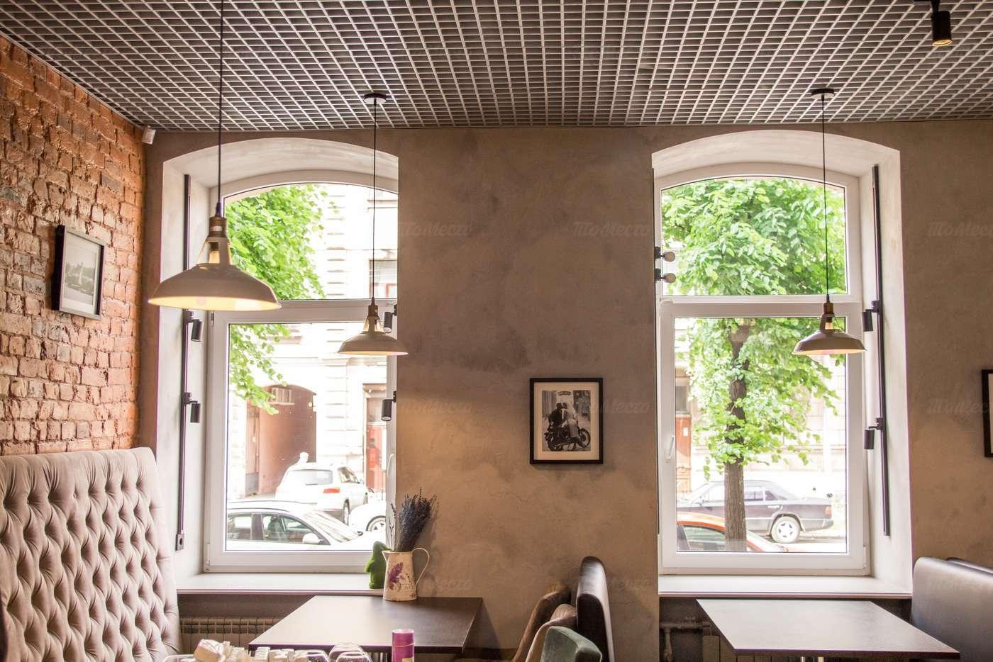 Кафе Le Cotlete Cafe на Чайковского фото 4