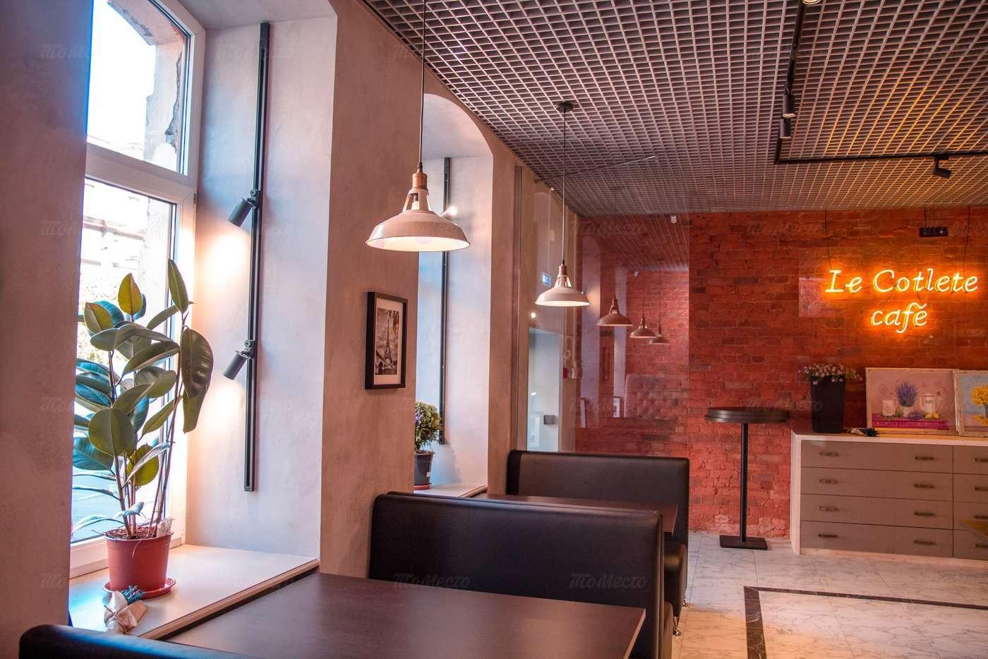 Кафе Le Cotlete Cafe на Чайковского
