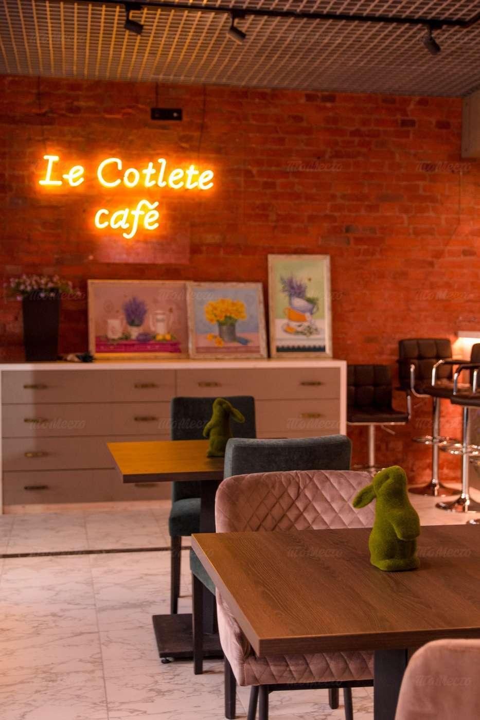 Кафе Le Cotlete Cafe на Чайковского фото 5