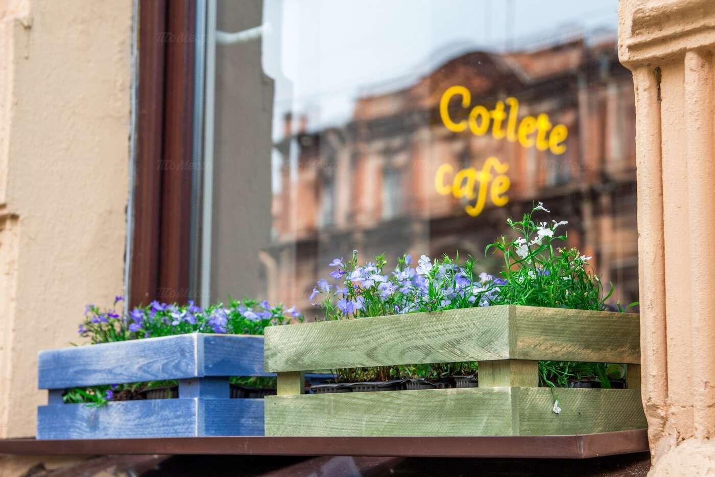Кафе Le Cotlete Cafe на Чайковского фото 13