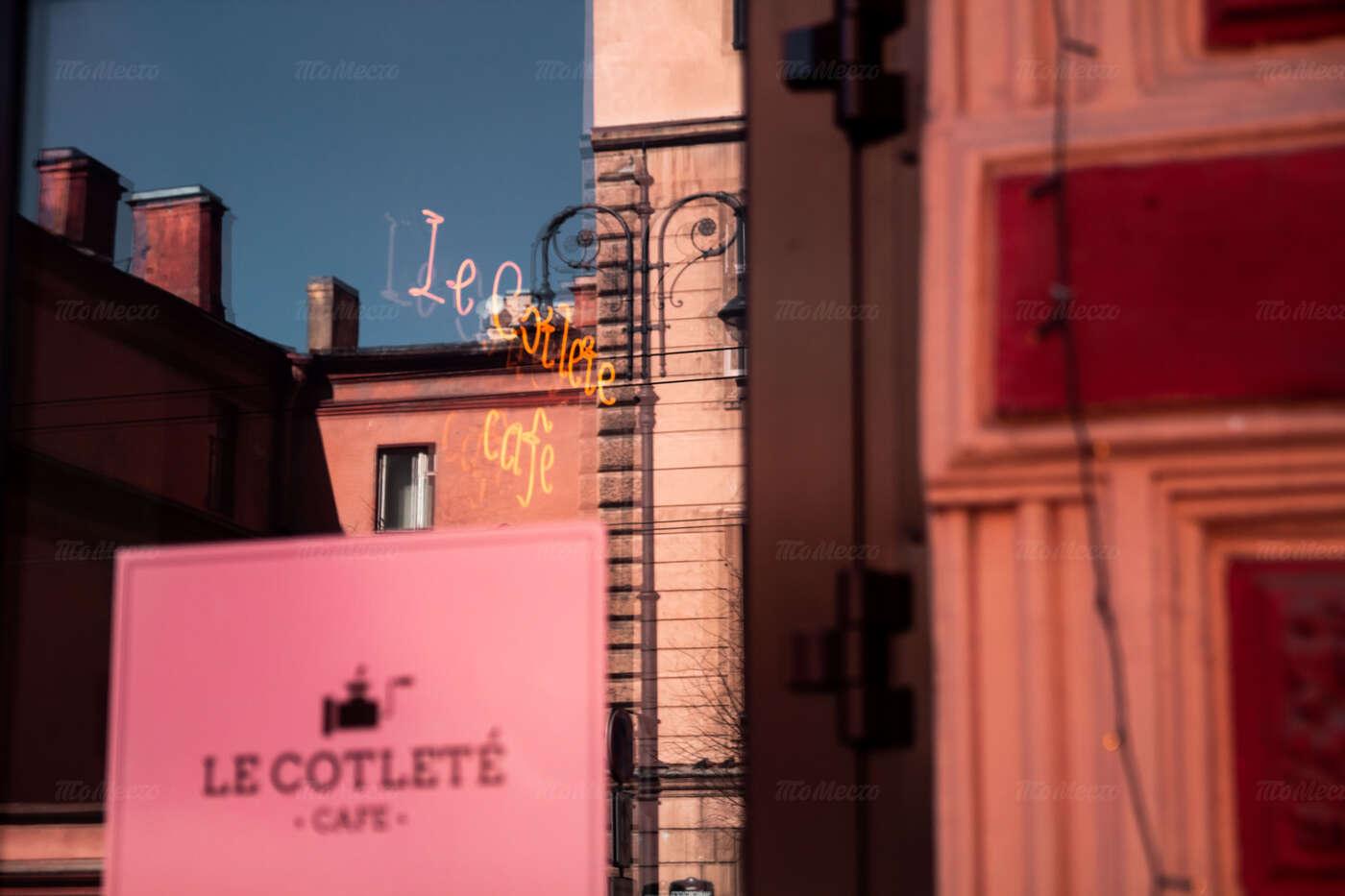Кафе Le Cotlete Cafe на Чайковского фото 15