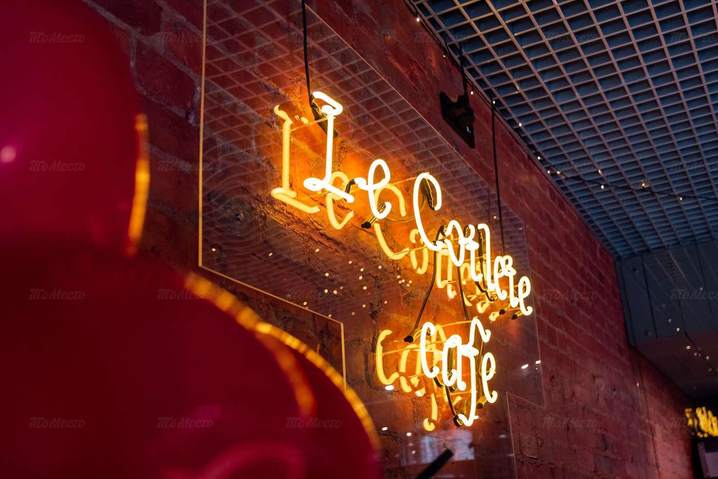 Кафе Le Cotlete Cafe на Чайковского фото 11