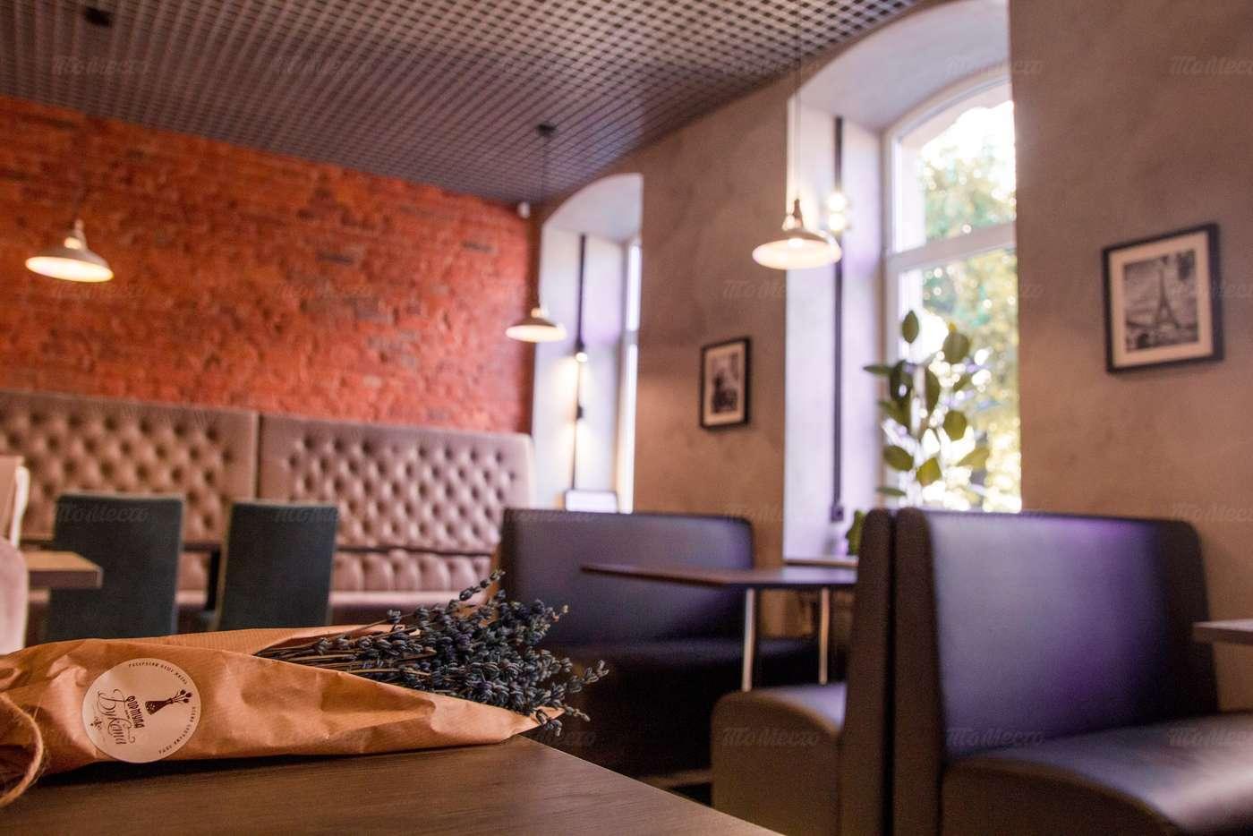 Кафе Le Cotlete Cafe на Чайковского фото 3