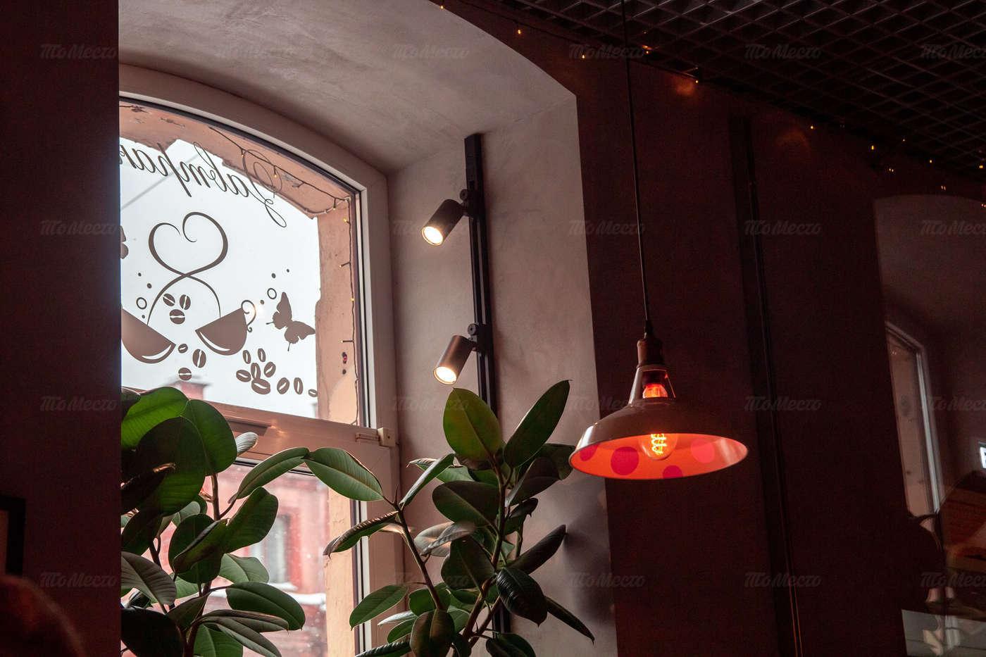 Кафе Le Cotlete Cafe на Чайковского фото 8