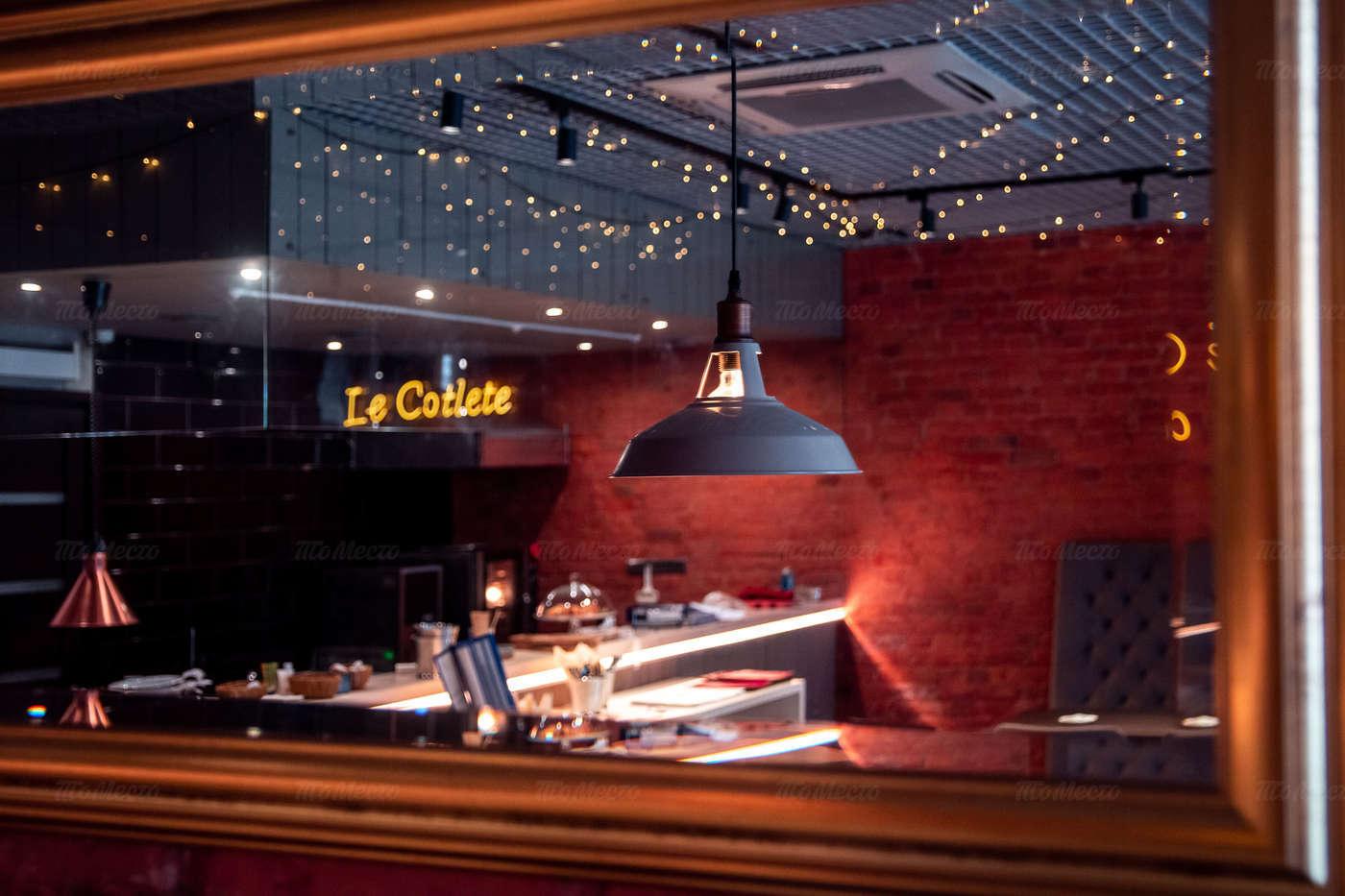 Кафе Le Cotlete Cafe на Чайковского фото 7