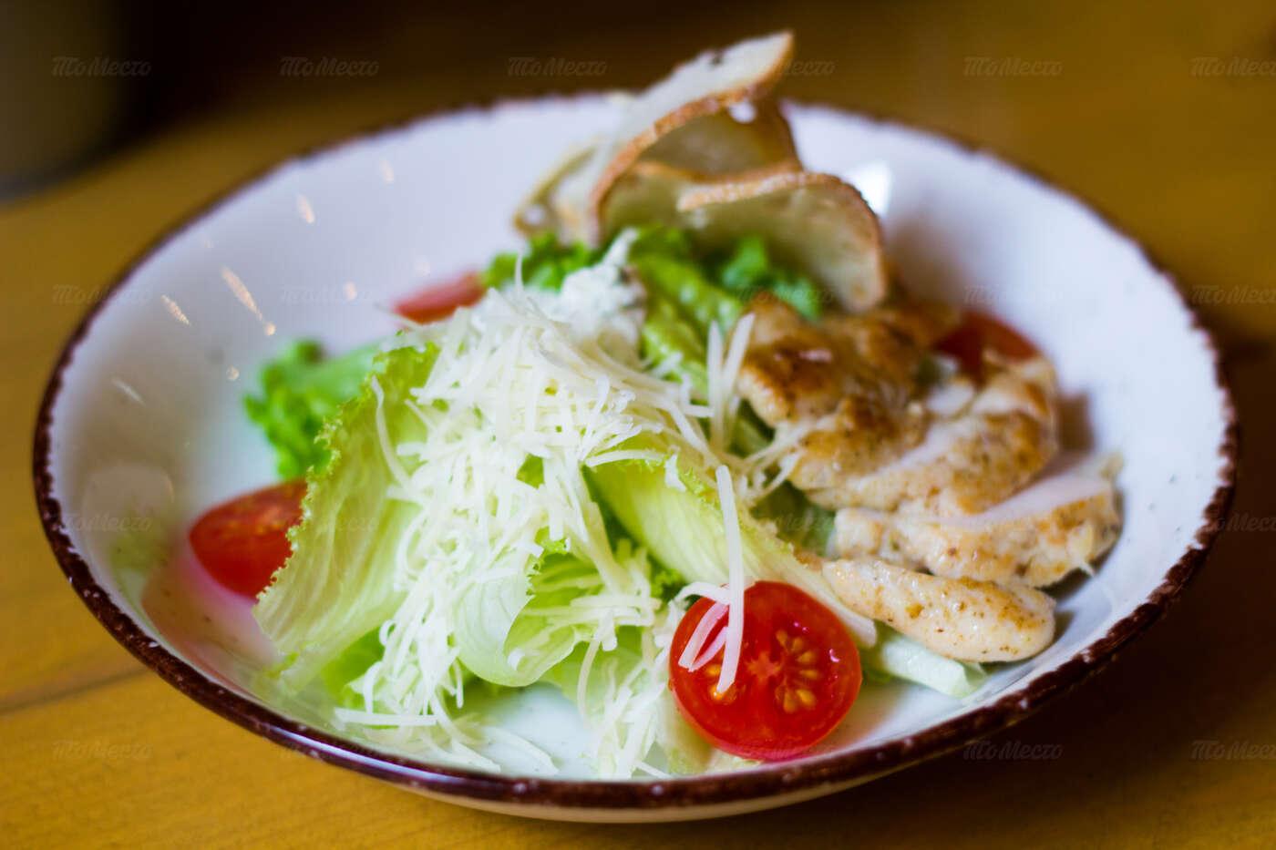 Меню ресторана Чача-Рача на Малышева фото 5