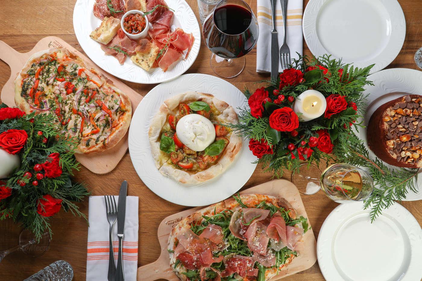 Меню ресторана Pinzeria by Bontempi (Пинцерия Бонтемпи) на Верх-Исетском бульваре фото 65