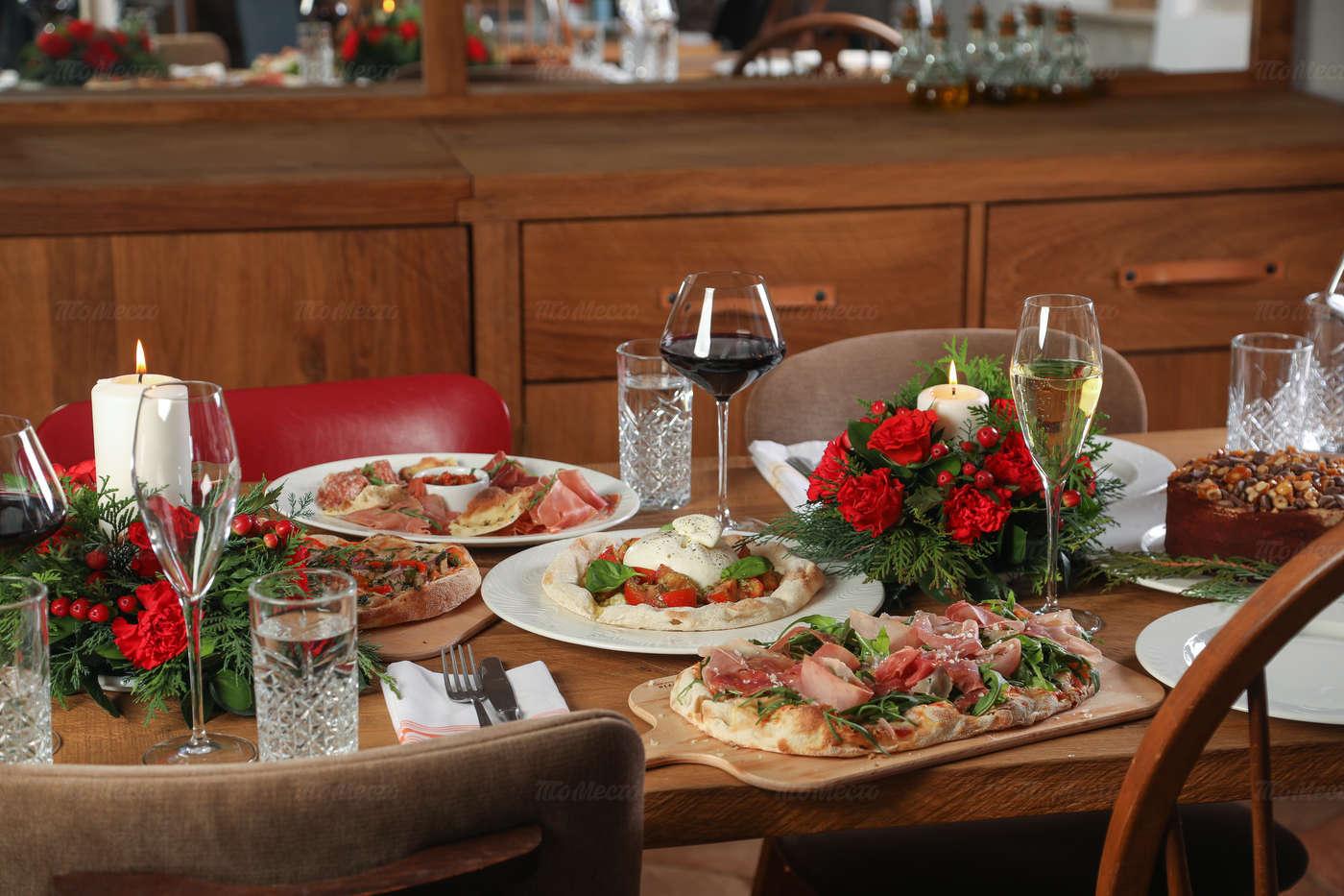 Меню ресторана Pinzeria by Bontempi (Пинцерия Бонтемпи) на Верх-Исетском бульваре фото 67