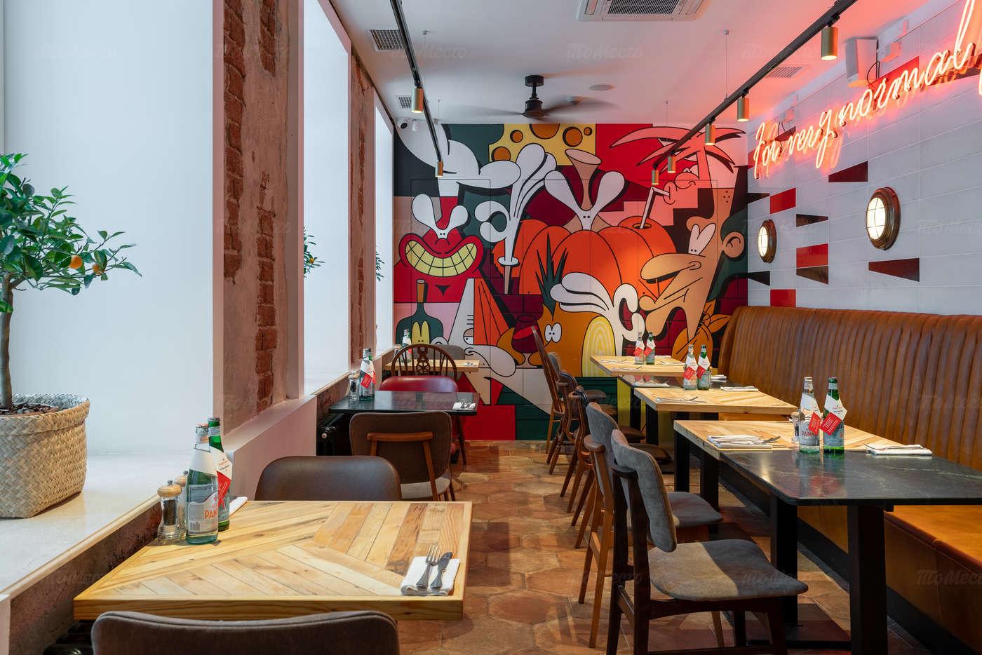 Ресторан Pinzeria by Bontempi (Пинцерия Бонтемпи) на Верх-Исетском бульваре фото 5