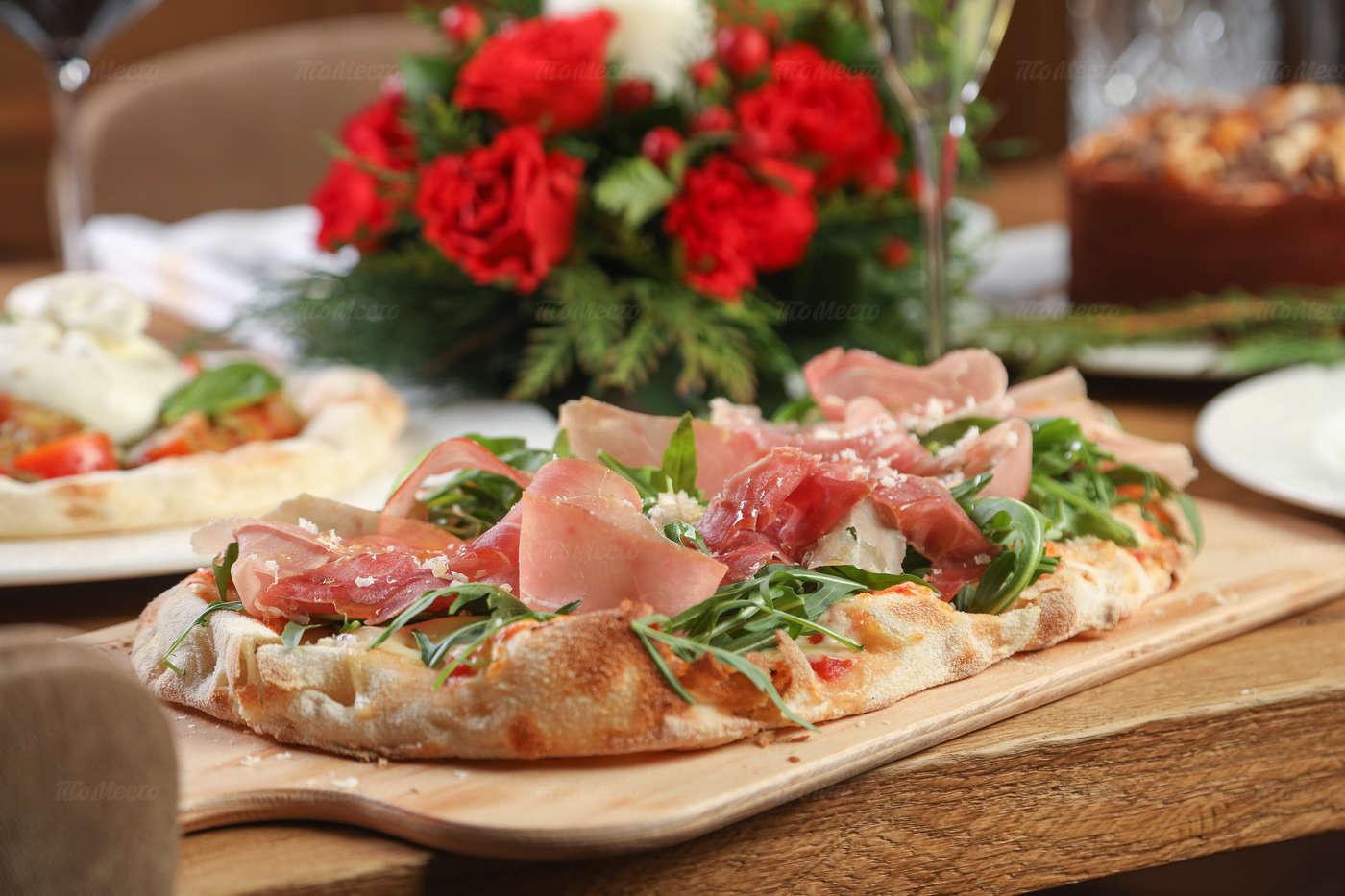 Меню ресторана Pinzeria by Bontempi (Пинцерия Бонтемпи) на Верх-Исетском бульваре фото 66