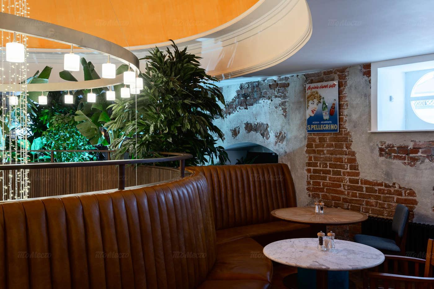 Ресторан Pinzeria by Bontempi (Пинцерия Бонтемпи) на Верх-Исетском бульваре фото 3