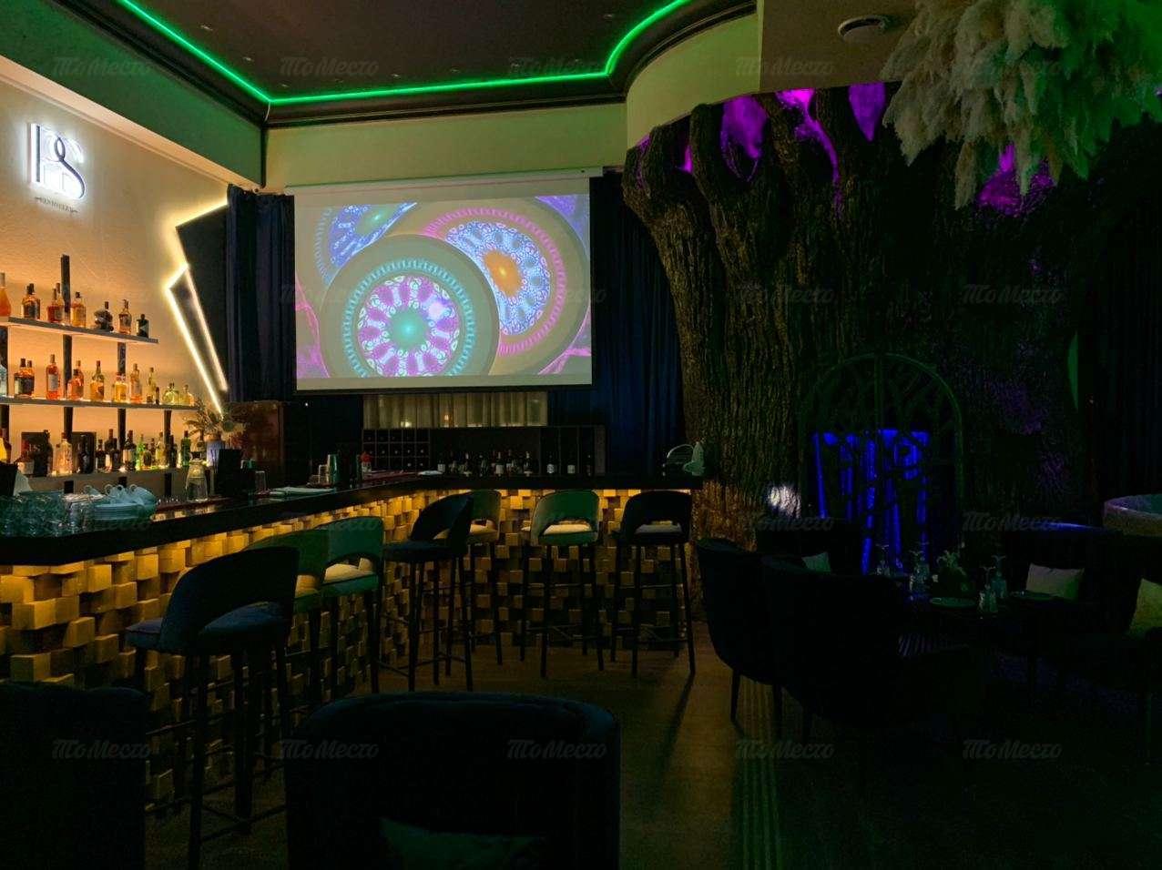 Ресторан Плутус (Plutus) на Несербской фото 3