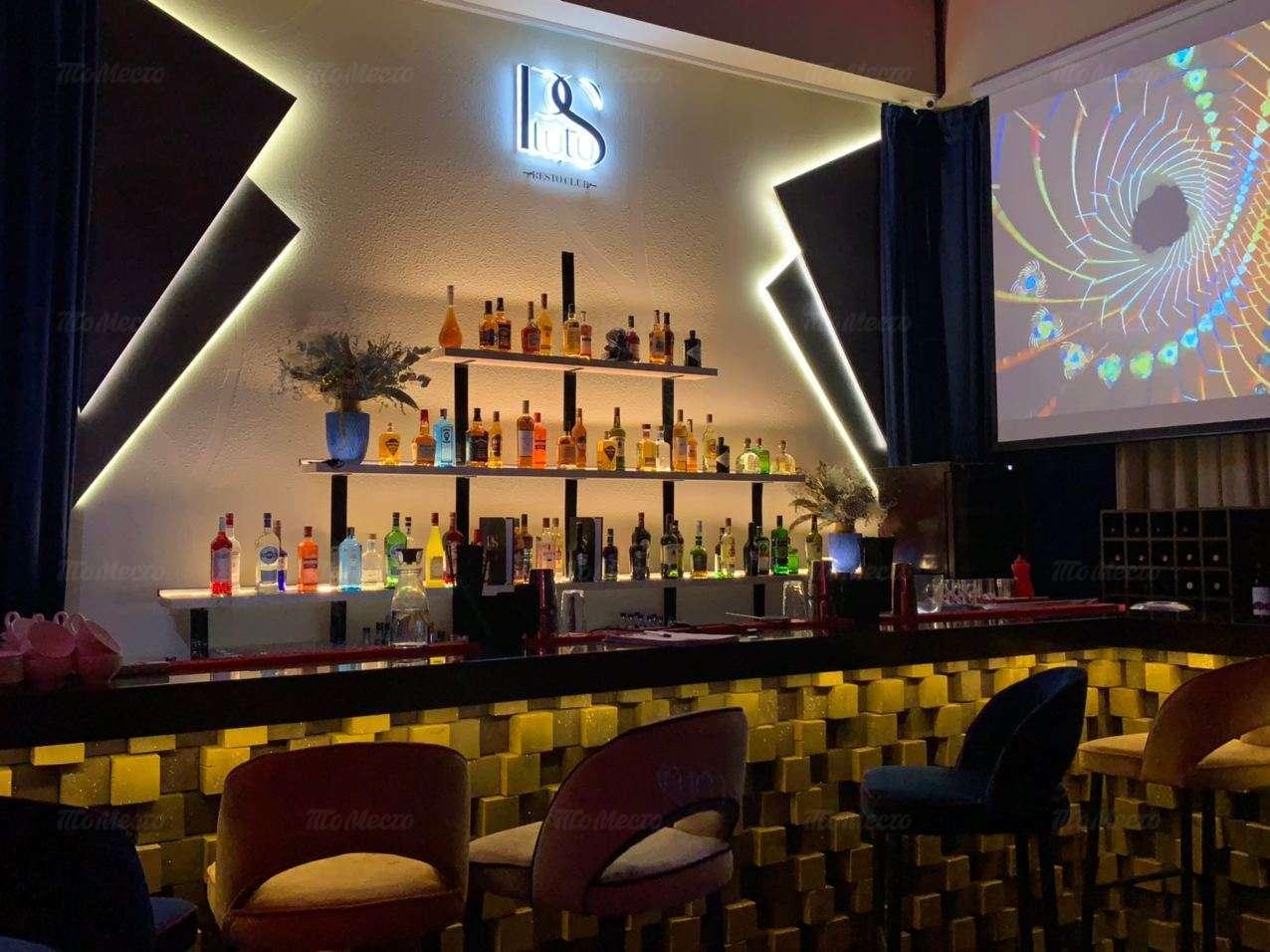 Ресторан Плутус (Plutus) на Несербской фото 6
